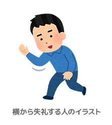 いらすとやを本気でspineアニメーションさせてみた Nagisaのすゝめ